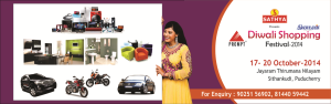 Diwali Shopping Festival  17- 20 October-2014
