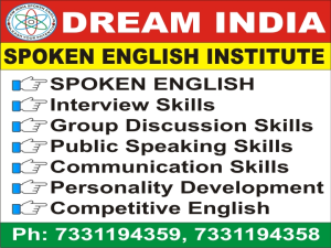 Spoken English Course in Guntur