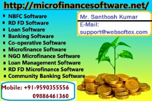 Co operative bank software