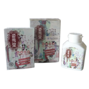 Zi Xiu Tang Beauty Face & Figure Weight Loss Capsule