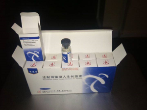 BUY ANSOMONE 100 IU HUMAN GROWTH HORMONE (HGH)