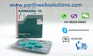 Kamagra Gold (Sildenafil Citrate Tablets)