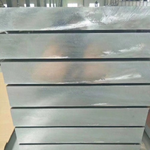 1100 Aluminium Sheet and Plates
