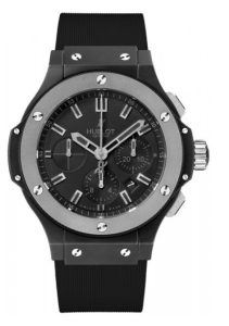 Hublot Big Bang Ice Bang Watches