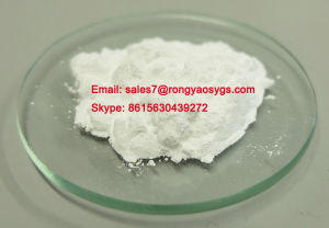 Tin dioxide/ Stannic oxide