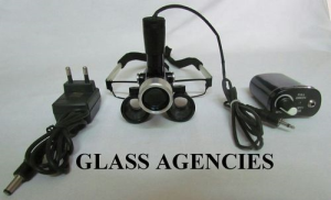 Binocular Loupe with Light