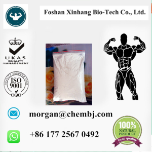 Pramoxine hydrochloride high quality ISO SGS supplier China