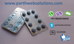 Malegra (Sildenafil Citrate Tablets)