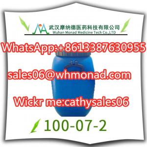 High quality P-Anisoyl Chloride supplier in China CAS NO.100-07-2