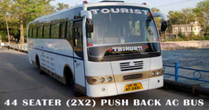 Trimurti Travels is also having a large fleet of 4
