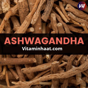 Ashwagandha: Benefits, Uses & Side Effects - online at low price in India on Vitaminhaat.com