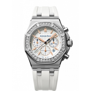 Shop Audemars Piguet Royal Oak Offshore Chronograph Summer Edition Watch