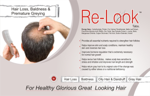 Re-LookTablets - Hair Supplement