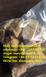 Sell EB / EU replace BK-EBDP BK-MDMA bk (mary@zwytech.com)