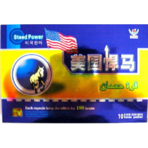 American Powerful Horse Sex Enhancement Capsules