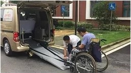 Wheelchair Ramp Service
