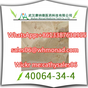 Nice Quality cas 40064-34-4 4-Piperidone Hydrochloride Monohydrate Supplier from China
