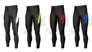 Cycling Tights ( www.thebrandishwear.com )