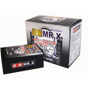 MR.X Sex Enhancement Capsules For Men