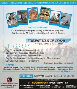 Students Tour of Odisha