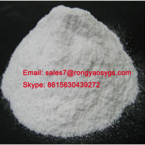 Lithium oxide  from China  Skype: 8615630439272