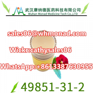 China Manufacturer 2-Bromo-1-phenyl-1-pentanone CAS NO.49851-31-2
