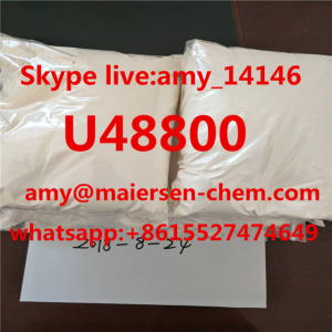 Factory supply white powder 99.8% U-48800 for strong analgesia / better than U-47700