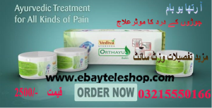 orthayu balm in pakistan