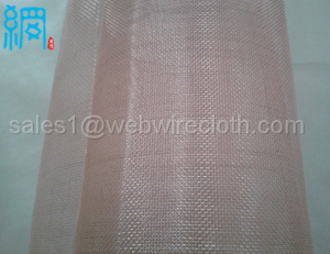 16mesh Pure Copper Woven Wire Mesh Wire Cloth 0.28mm Wire 1.0m Wide