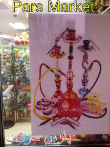 How to Make the Best Hookah for a Pleasurable Smoke at Pars Market Howard County Columbia Maryland