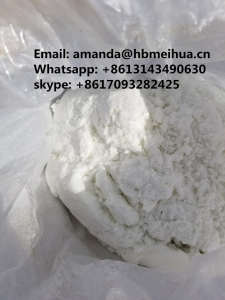 BMK,3-oxo-2-Phenylbutanamide,BMK Intermediate,Powder,CAS NO.:4433-77-6
