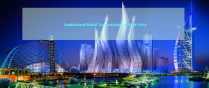 Book now 3N/4D Dubai Tour Package at Just $425, Book Today & Get Benefits, for more information on D