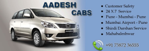 Cool Cab Service in Pune
