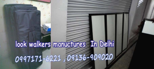 Look Walker Manufacturers