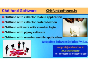 chit fund company software