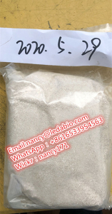 China manufacturer good supplier MDPT mdpep high quality,Wickr:nancy171