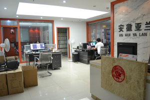 YALAN HQ Office in Hefei