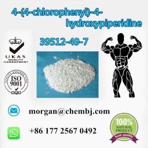 Dexamethasone Acetate 55812-90-3 for sale