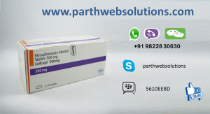 CellCept (Mycophenolate Mofetil Tablets)