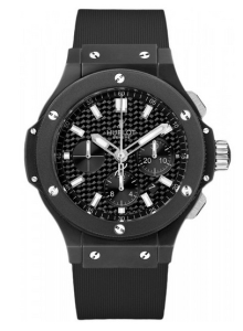 Shop Hublot Big Bang Black Magic 44mm