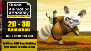 3DAP (3D Animation Program)