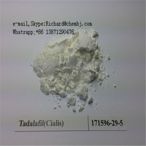 99% Purity Tadalafil for Men enhancement (CAS No.: 171596-29-5)