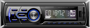 Car Mp3 Player SR-1012