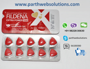 Fildena Extra Power ( Sildenafil Citrate   Tablets