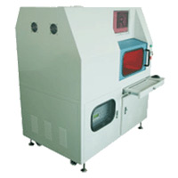 Diamond End-Pumped Laser Sawing System