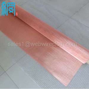 pure copper wire mesh