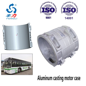 Custom Make Aluminum Motor Case for New Energy Bus