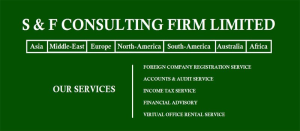 S & F Consulting Firm Limited4