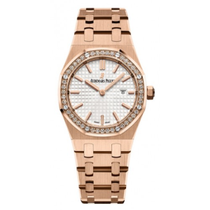 Shop Audemars Piguet Royal Oak Quartz Rose Gold Ladies Watch