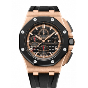 Shop Audemars Piguet Royal Oak Offshore Selfwinding Chronograph Watch